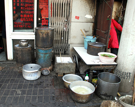 Shanghai-Street-Kitchen-4DS